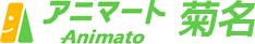 デイサービス アニマート菊名 logo